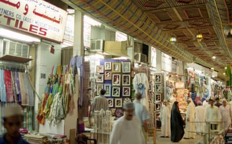 Tourists find world-class bargains in the Muscat Souq: gold, frankincense, myrrh, silver, rugs.