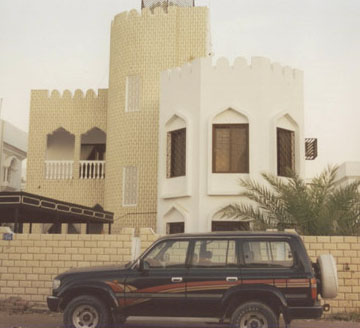 Typical middle-class home in the heart of Muscat, Oman.